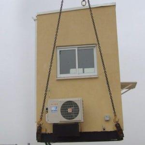 Se puede reubicar con facilidad mediante el uso de los equipos disponibles.